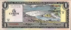 El Salvador P.125a 1 Colon 1978 (1)