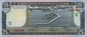 El Salvador P.130b 25 Colones 1980 (1)