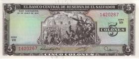 El Salvador P.117a 5 Colones 1976 (1)