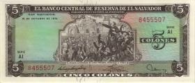 El Salvador P.117a 5 Colones 1974 (1)