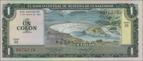 El Salvador P.133A 1 Colon 1982 (1)