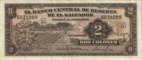 El Salvador P.091b 2 Colones 1958 (3)