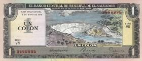 El Salvador P.125b 1 Colon 1979 (1)