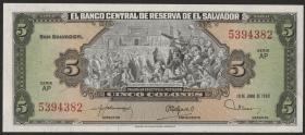 El Salvador P.132A 5 Colones 1980 (1)