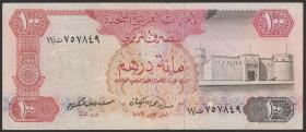 VAE / United Arab Emirates P.10a 100 Dirhams (1982) (3)