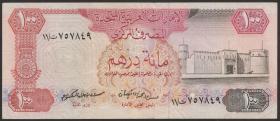 VAE / United Arab Emirates P.10a 100 Dirhams (1982) (3)