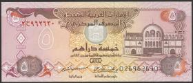 VAE / United Arab Emirates P.12a 5 Dirhams 1993 (1)