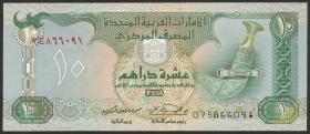 VAE / United Arab Emirates P.13a 10 Dirhams 1993 (1)