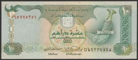 VAE / United Arab Emirates P.20a 10 Dirhams 1998 (1)