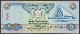 VAE / United Arab Emirates P.21b 20 Dirhams 2000 (1)