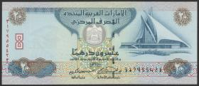 VAE / United Arab Emirates P.21d 20 Dirhams 2007 (1)