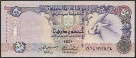 VAE / United Arab Emirates P.22 50 Dirhams 1998 (3)
