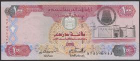 VAE / United Arab Emirates P.30a 100 Dirhams 2003 (1)