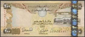 VAE / United Arab Emirates P.31b 200 Dirhams 2008 (1)