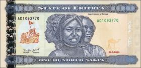 Eritrea P.08 100 Nakfa 2004 (1)