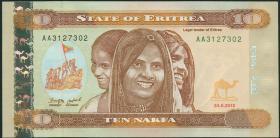 Eritrea P.12 10 Nakfa 2012 (2014)