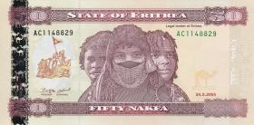 Eritrea P.7 50 Nakfa 2004 (1)