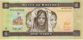 Eritrea P.13 1 Nakfa 2015 (1)