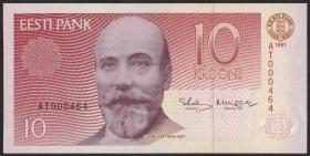 Estland / Estonia P.72a 10 Kronen 1991 (1/1-)
