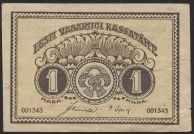 Estland / Estonia P.43 1 Mark 1919 (3)