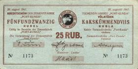 Estland / Estonia ES17a: 25 Rubel 1941 (3)