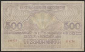 Estland / Estonia P.49a 500 Marka (1920) (1-)