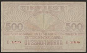 Estland / Estonia P.49f 500 Marka (1920) Serie D (3)