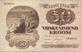 Estland / Estonia P.65a 50 Kronen 1929 (1)