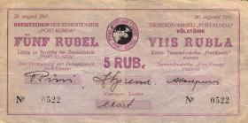 Estland / Estonia ES15a: 5 Rubel 1941 (3)