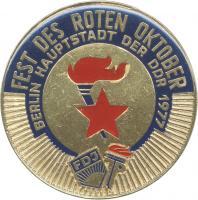 FDJ Fest der Roten Oktober 1977