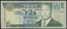 Fiji Inseln / Fiji Islands P.102 2 Dollars (2000) (1) Gedenkbanknote