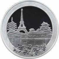 Frankreich 1 1/2 Euro 2008 Hauptstädte