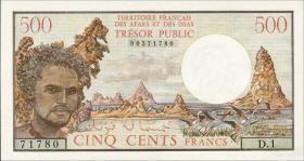 Frz. Afars und Issas P.33 500 Francs (1975) (1)