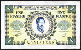Franz. Indochina / French Indochina P.104 1 Piaster (1953) (2)