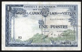 Franz. Indochina / French Indochina P.100 1 Piaster (1954) (3)