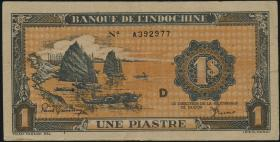 Franz. Indochina / French Indochina P.058 1 Piaster (1942-45) (2)