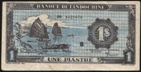 Franz. Indochina / French Indochina P.059 1 Piaster (1942-45) (3+)