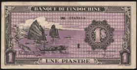Franz. Indochina / French Indochina P.060 1 Piaster (1942-45) (3+)