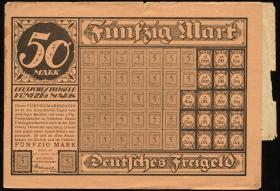50 Mark 1923 Deutsches Freigeld (4)