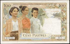 Franz. Indochina / French Indochina P.108 100 Piaster = 100 Dong (1954) (3+)