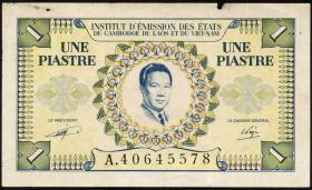 Franz. Indochina / French Indochina P.104 1 Piaster = 1 Dong (1953) Vietnam (3)