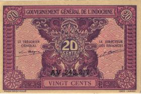 Franz. Indochina / French Indochina P.106 5 Piaster = 5 Dong (1953) (2)