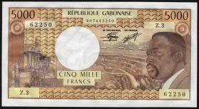 Gabun / Gabon P.04c 500 Francs (1978) (1)