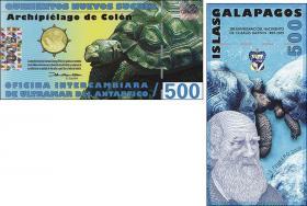 Galapagos 500 Sucres 2009 Charles Darwin Polymer 2. Auflage (1)