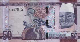Gambia P.34 50 Dalasis (2015) (1)
