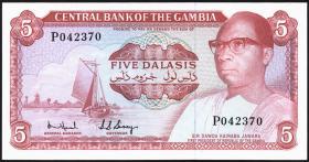 Gambia P.05c 5 Dalasis (1972-86) (1)