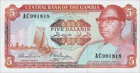 Gambia P.09a 5 Dalasis (1987-90) (1)