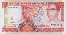 Gambia P.12b 5 Dalasis (1991-95) (1)