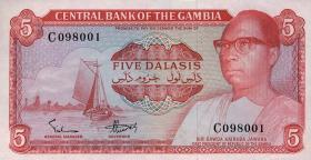 Gambia P.05a 5 Dalasis (1972-86) (1)