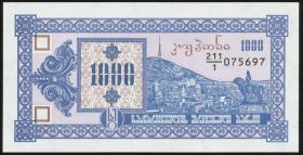 Georgien / Georgia P.30 1000 Laris (1993) (1)